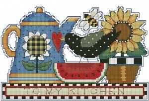 Схема Веселая кухня
