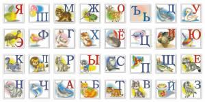 Схема Детская азбука