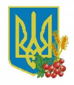 Схема Герб Украины и рябина