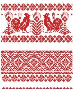 Схема Символ світла (Чернігівщина)