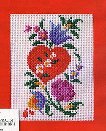Схема Сердечко и цветы