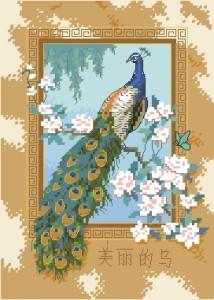 Схема Прекрасная птица