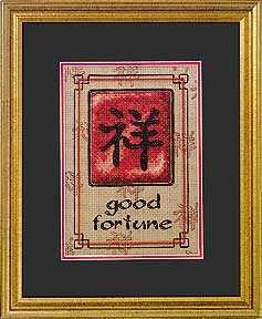 Схема Иероглифы / Good Fortune
