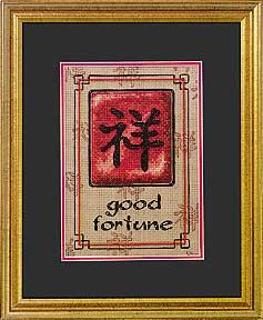 Схема Удачи / Good Fortune
