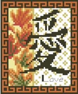 Схема Любовь