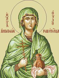 Схема Икона Св. Анастасия Узорешительница