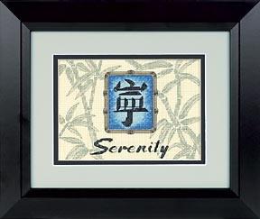 Схема Безмятежность / Serenity