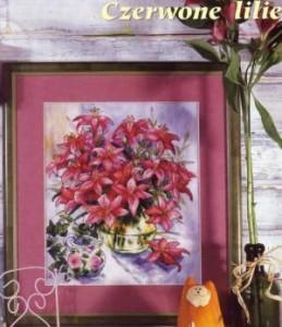 Схема Розовые лилии