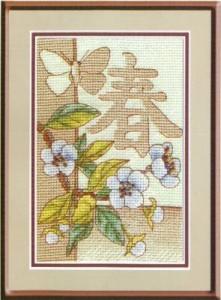 Схема Весенний сад / Spring Garden