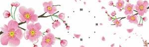 Схема Сакура (часы, триптих)