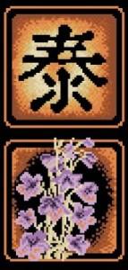 Схема Расцвет