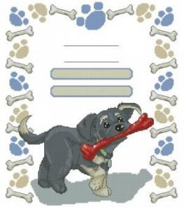 Схема Собака с костью