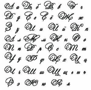 Схема Алфавит красивый