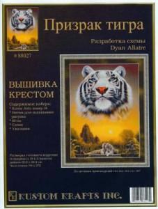 Схема Призрак тигра