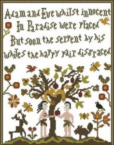 Схема Адам и Ева