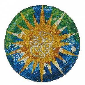 Схема Солнце в парке Груэль