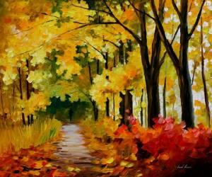 Схема Осенний парк
