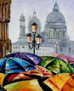 Схема Зонты