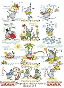 Схема Мышки. Робин