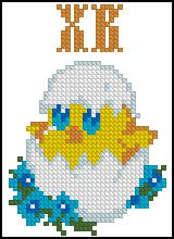 Схема Пасхальный цыпленок, яйцо