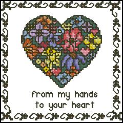 Схема С моих рук к твоему сердцу