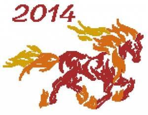 Схема Огненная лошадь 2014