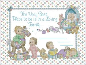 Схема Малыши