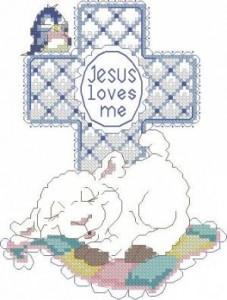 Иисус любит меня!