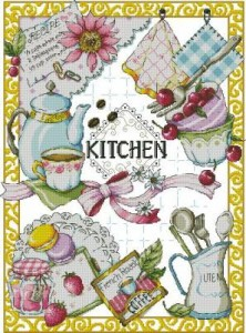 Кухонный сэмплер