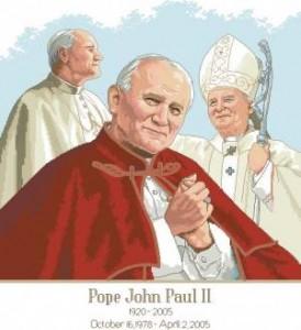 Схема Папа Римский