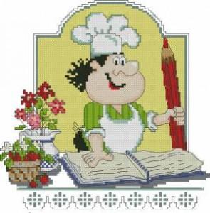 Схема Кулинарная книга. Поварята