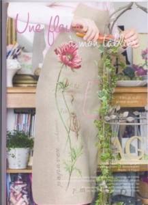 Схема Цветок на фартук