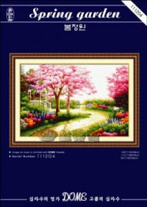 Схема Весенний сад