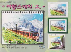 Схема Поезд