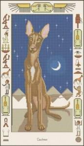 Схема Собака Фараона